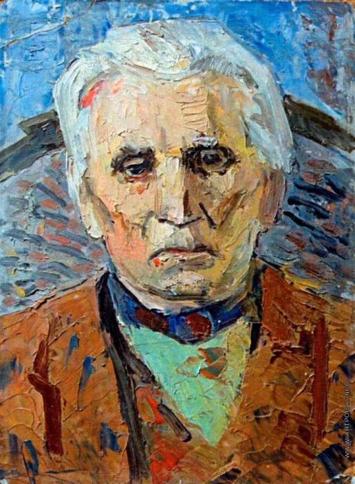 Саинчук Г. В. Портрет отца