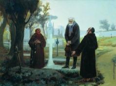 Бронников Ф. А. Изгнанник перед могилой