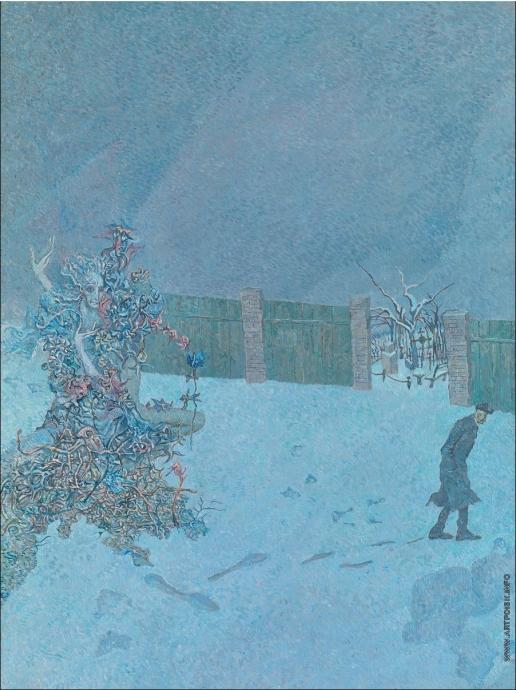 Свешников Б. П. Клумба на снегу