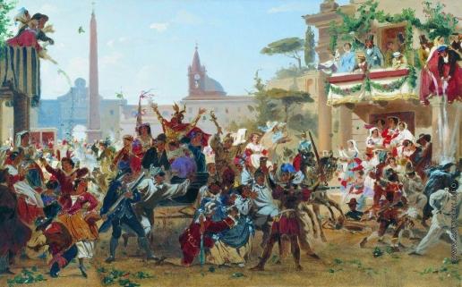 Бронников Ф. А. Карнавал в Риме