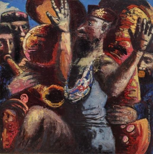 Табенкин Л. И. Танец царя Давида
