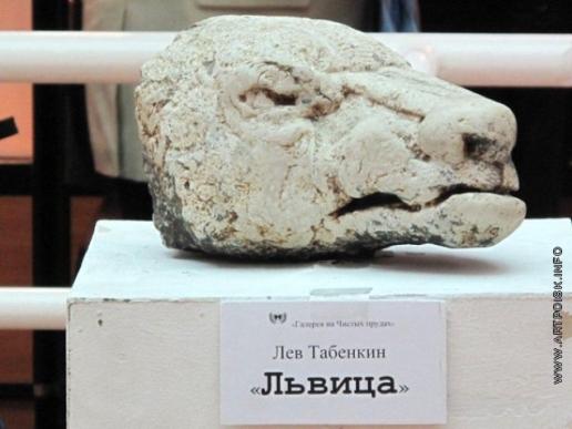 Табенкин Л. И. Львица