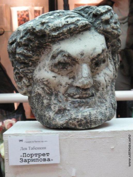 Табенкин Л. И. Портрет Зарипова