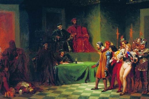 Бронников Ф. А. Мозаичисты перед судом трех в Венеции во второй половине XVI века. До
