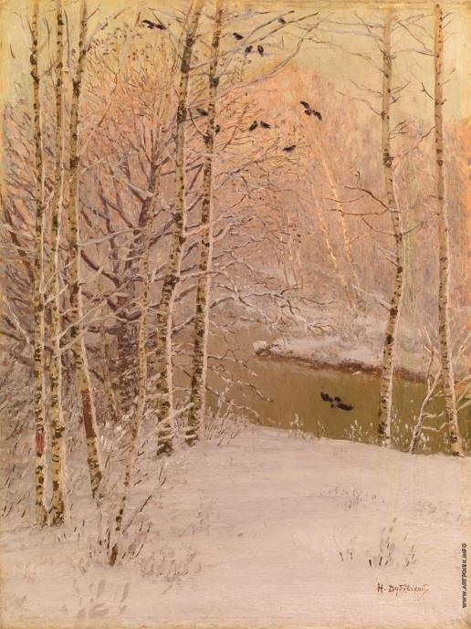 Дубовской Н. Н. Река в зимнем лесу