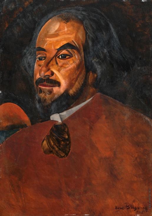 Григорьев Б. Д. Мужской портрет. (Актер Николай Александров)