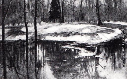 Жуковский С. Ю. Весенняя вода. Ранней весной