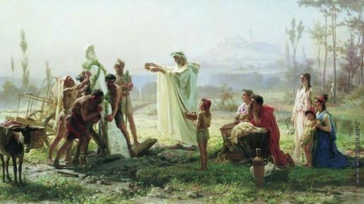 Бронников Ф. А. Освящение гермы