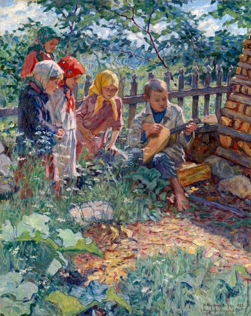 Богданов-Бельский Н. П. Ребенок играет на балалайке
