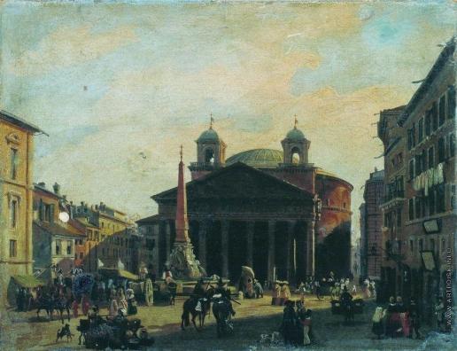 Бронников Ф. А. Площадь в Риме