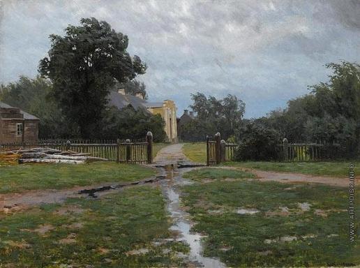Жуковский С. Ю. После дождя
