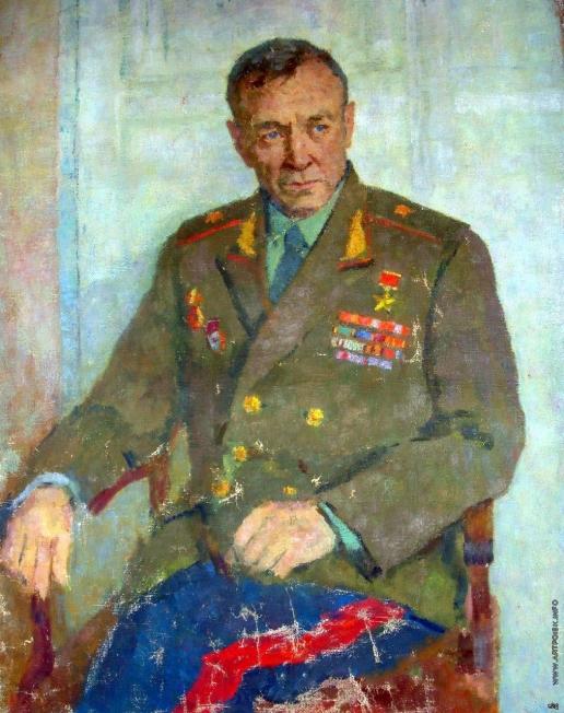 Цейтлин Г. И. Портрет генерала