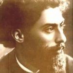 Башинджагян Геворк (Георгий) Захарович