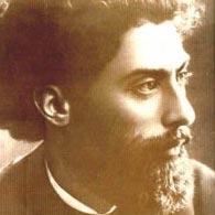 Башинджагян Г. З.