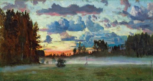 Жуковский С. Ю. Утренний туман