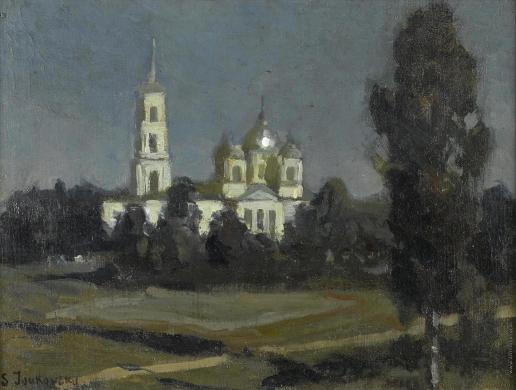 Жуковский С. Ю. Купола в лунном свете