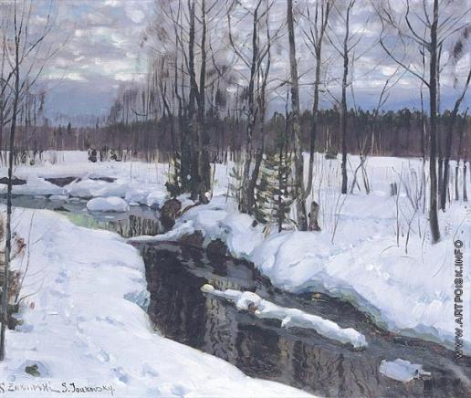 Жуковский С. Ю. Ранняя весна в Литве