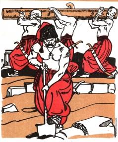 Базилевич А. Д. Иллюстрация к поэме «Энеида» И. Котляревского