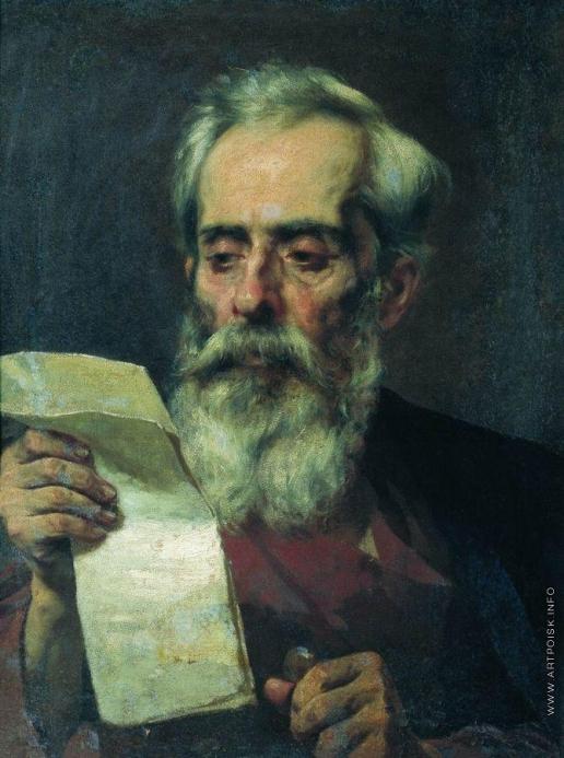 Бронников Ф. А. Старик за чтением письма