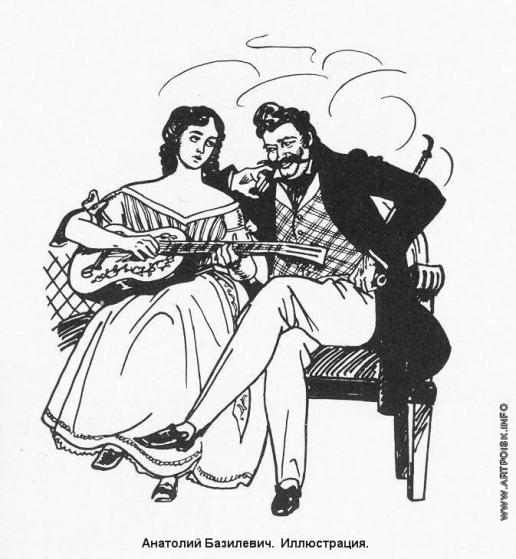Базилевич А. Д. Иллюстрация к книге «Старосветские батюшки и матушки» Ивана Нечуй-Левицкого