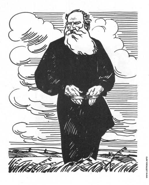 Базилевич А. Д. Лев Толстой