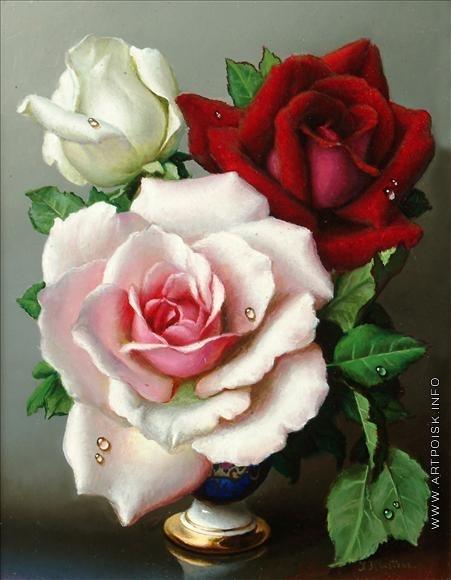 Клестова И. Три розы в вазе