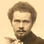 Труш Иван Иванович
