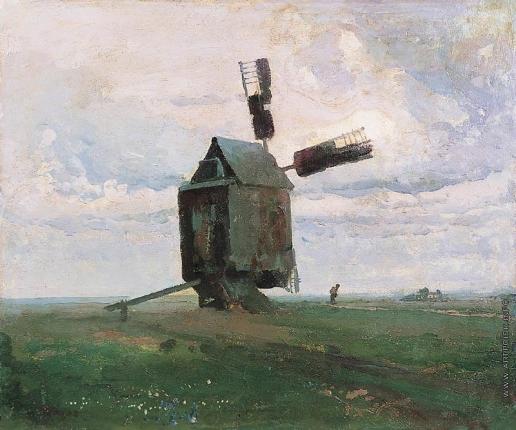 Труш И. И. Ветряная мельница