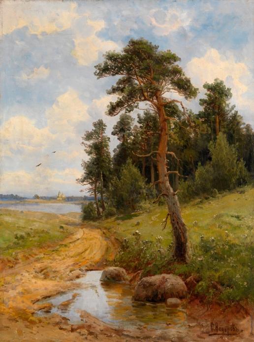 Федоров С. Ф. Сельская дорога