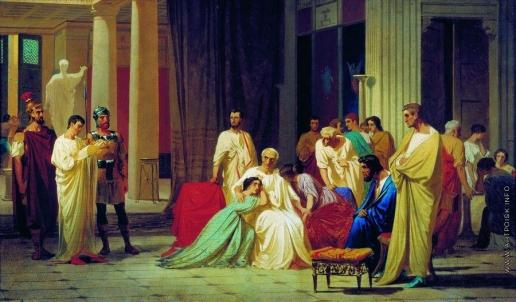 Бронников Ф. А. Чтение смертного приговора Тразею Пету. Не позднее