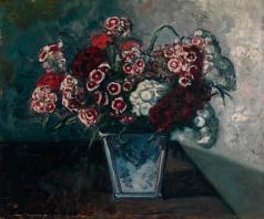 Синезубов Н. В. Цветы