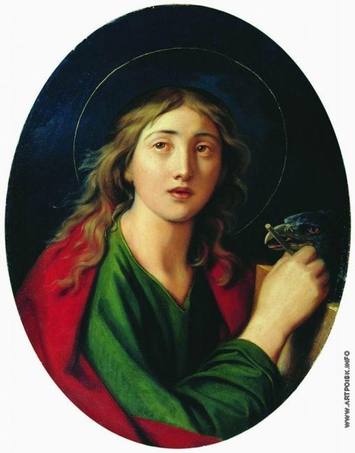 Бруни Ф. А. Апостол Иоанн