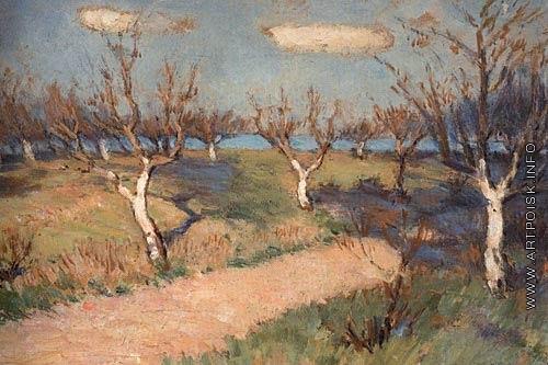 Нилус П. А. Фруктовый сад осенью