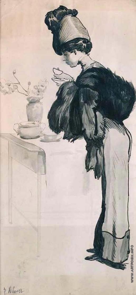 Нилус П. А. Элегантная женщина