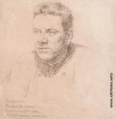 Нилус П. А. Портрет В. Домашева