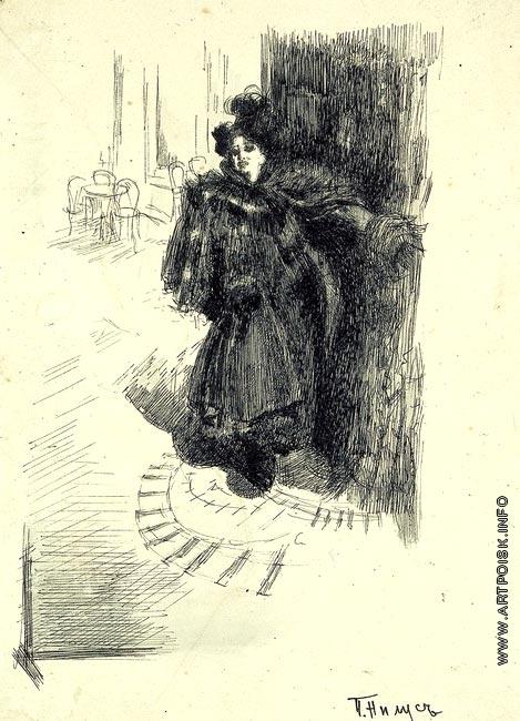 Нилус П. А. Женская фигура
