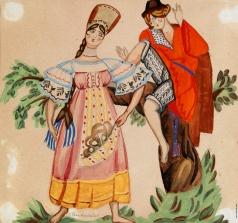 Судейкин С. Ю. Две фигуры в народных костюмах
