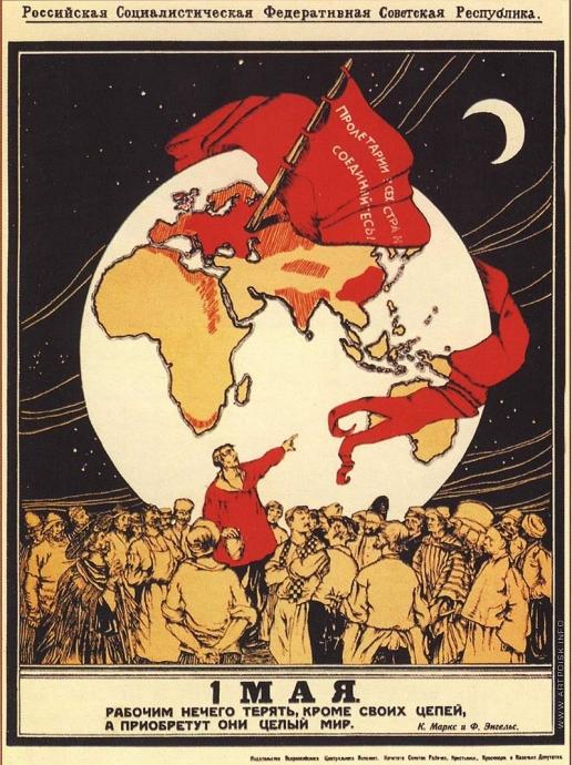 Апсит А. П. Плакат «1 мая»