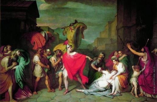 Бруни Ф. А. Смерть Камиллы, сестры Горация