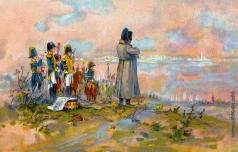 Апсит А. П. Наполеон на Поклонной горе