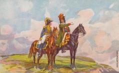 Апсит А. П. Мюрат, король неаполитанский