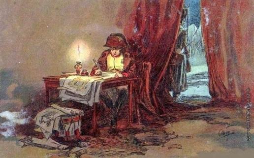 Апсит А. П. Император пишет диспозицию Бородинского сражения