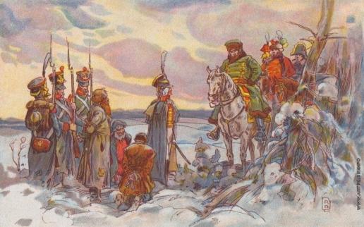 Апсит А. П. Приговор захваченным партизанам