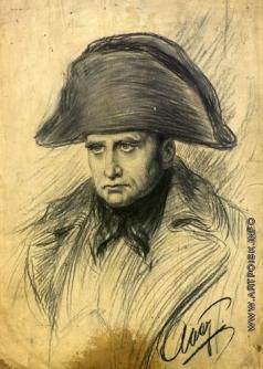 Апсит А. П. Наполеон I