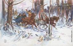 Апсит А. П. Бегство Наполеона из России