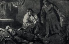 Апсит А. П. Иллюстрация к рассказу А.П. Чехова «Ведьма»