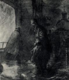 Апсит А. П. Иллюстрация к рассказу А.П. Чехова «Устрицы»