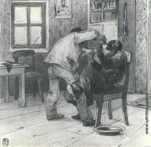 Апсит А. П. Иллюстрация к рассказу А.П. Чехова «Хирургия»