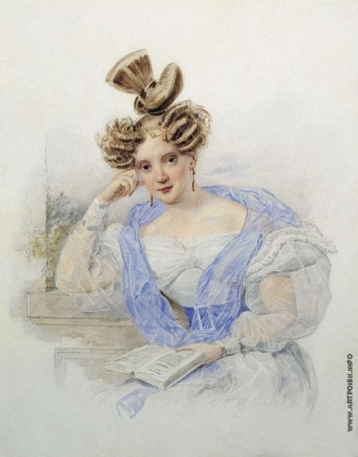 Брюллов А. П. Портрет молодой женщины с книгой