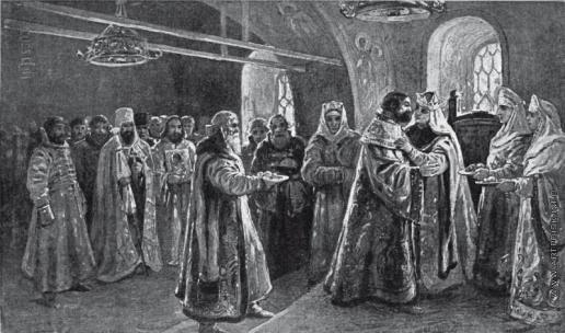 Апсит А. П. Христосование царя с царицей в древней Руси